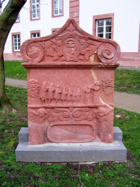GS_Ihm;_Patenschaft_Stiftung_Sparkasse_Hanau